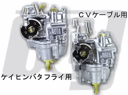 【GUTS CHROME】S&S E化油器用拉索導管 (長) - 「Webike-摩托百貨」