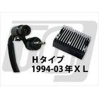 【GUTS CHROME】XL H Type 黒色電壓調整器