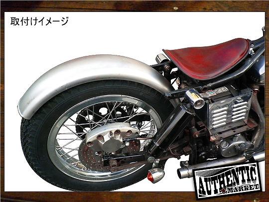 【GUTS CHROME】Cycle 土除  (鋼製) - 「Webike-摩托百貨」