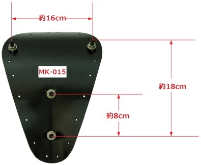 【GUTS CHROME】原廠型單座坐墊底板 (Narrow Type) - 「Webike-摩托百貨」