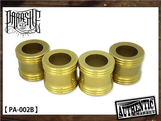 推桿襯套 Type2 黃銅