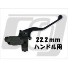 【GUTS CHROME】GRIMECA 煞車主缸 Millibar用 12mm