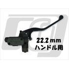 【GUTS CHROME】GRIMECA 煞車主缸 Millibar用 14mm