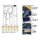 【uglyBROS】MOTO PANTS TON-UP 牛仔車褲