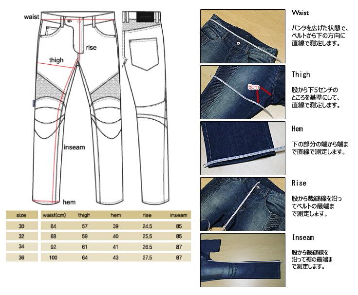 【uglyBROS】MOTOPANTS SHOVEL 牛仔車褲 - 「Webike-摩托百貨」