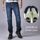 【uglyBROS】MOTOPANTS  SHOVEL-K 牛仔車褲