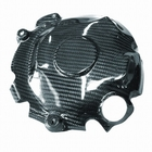 【alpha Racing】碳纖維 離合器護蓋