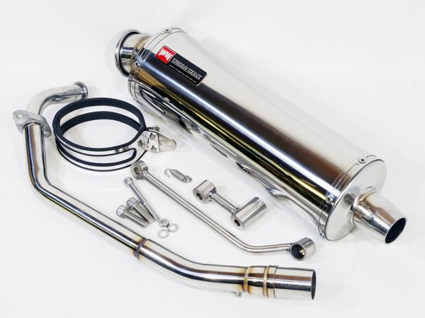 ESP引擎:Power 靜音型全段排氣管
