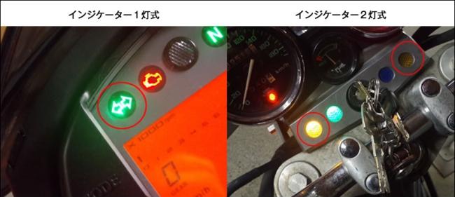 【World Walk】淚滴型LED方向燈 - 「Webike-摩托百貨」