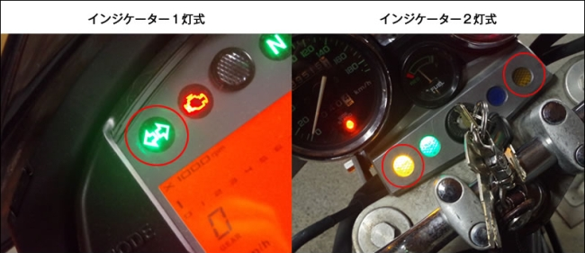 【World Walk】黏貼式七邊型LED方向燈 - 「Webike-摩托百貨」
