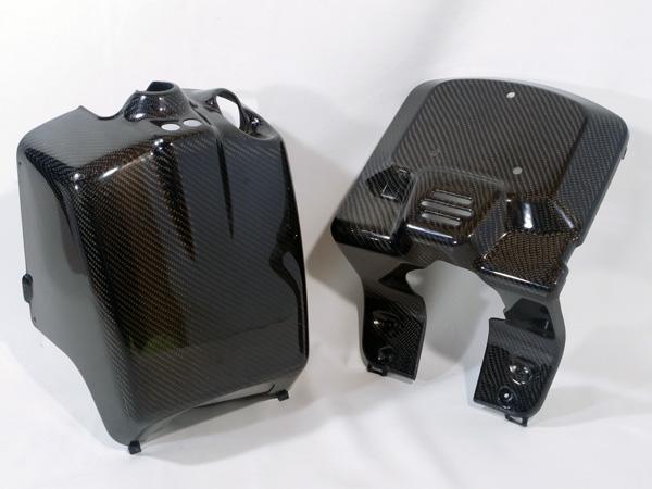 碳纖維前置物箱