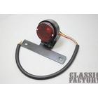 【CLASSIC FACTORY 】Retro Round 尾燈 (黑色)