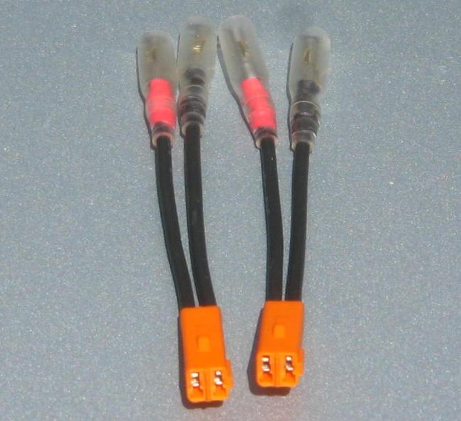 W専用 R方向燈接頭組