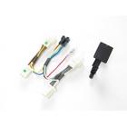 【PROTEC】HS-H07 SPI用 線束 CB 750 (04- Electric Meter BIKE)