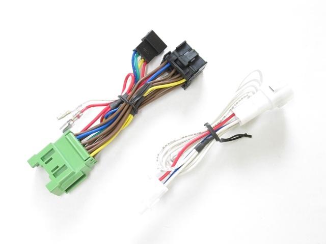 HS-Y23 SPI用 線束 YZF-R6 (03-05)