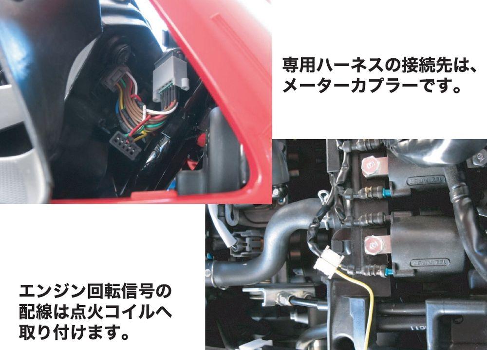 【PROTEC】SPI-H30 檔位指示器套件 - 「Webike-摩托百貨」