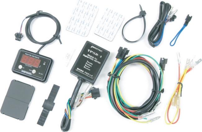 DG-H03 多功能數位油量錶