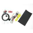【PROTEC】SPI-H18 檔位指示器套件 NC700X 12- 専用