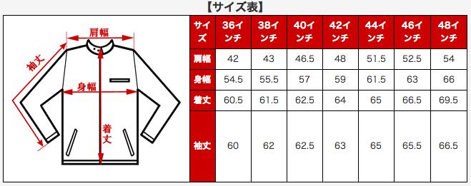 【MOTOBLUEZ】【HEAVY RED LABEL】 Double騎士外套 - 「Webike-摩托百貨」