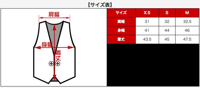 【MOTOBLUEZ】[女用]【HEAVY RED LABEL】 上油皮革背心(黑) - 「Webike-摩托百貨」