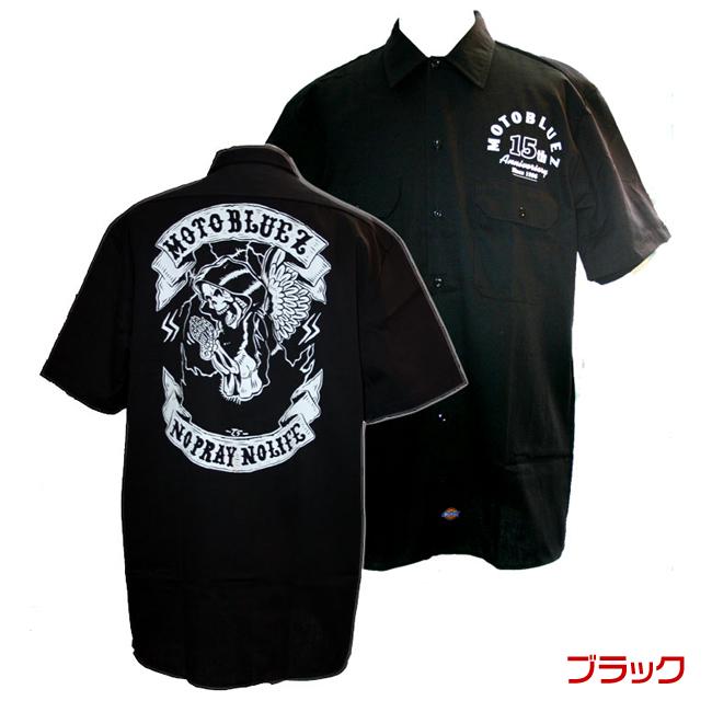 【HEAVY】Motobluez15周年原廠短袖工作衫(NO PRAY NO LIFE) (黑)