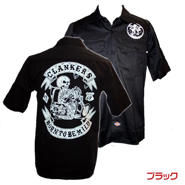 【MOTOBLUEZ】【HEAVY】Motobluez15周年原廠短袖工作衫(BORN TO BE MILD) (黑) - 「Webike-摩托百貨」
