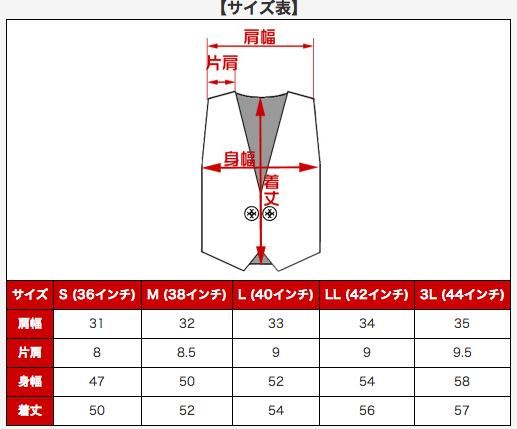 【MOTOBLUEZ】【HEAVY】Glove皮革背心B (紅) - 「Webike-摩托百貨」