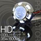 【RISE CORPORATION】35W HID 魚眼型頭燈 CCFL光環 Crystal Eye 6000K