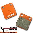 RISE CORPORATION ライズコーポレーション /EV-120HD ハイグレード ブレーキパッド