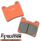 RISE CORPORATION EV - 236 HD High - grade Brake pad