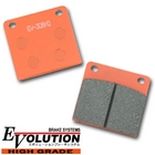 RISE CORPORATION EV - 306 HD High - grade Brake pad