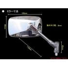 【RISE CORPORATION】(電鍍)角型短支架後視鏡(8mm)