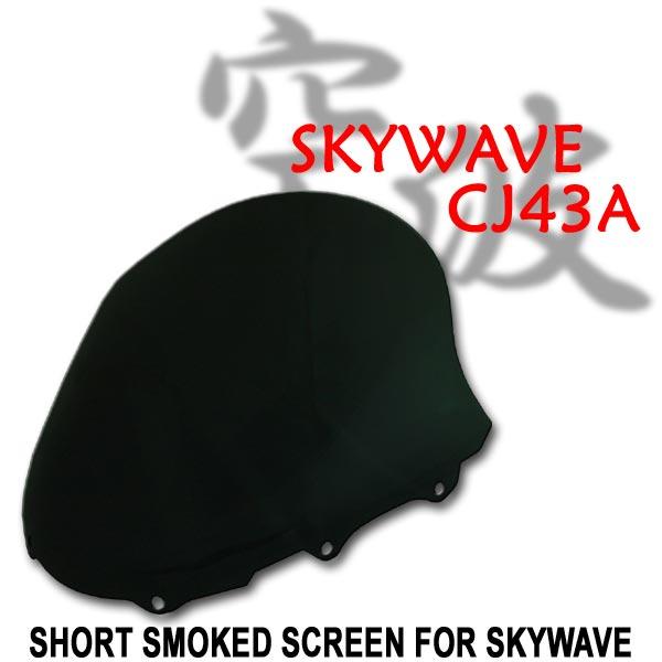 【RISE CORPORATION】Smoke短風鏡 - 「Webike-摩托百貨」