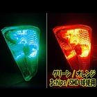 【RISE CORPORATION】雙色發光 LED型式 歐式方向燈