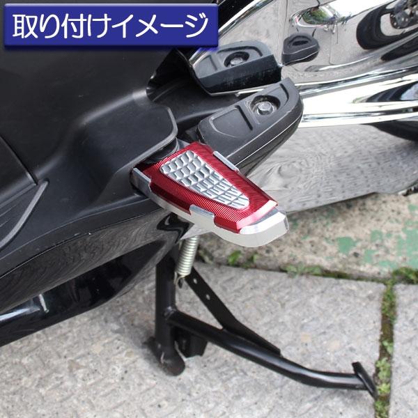 【RISE CORPORATION】後座腳踏 - 「Webike-摩托百貨」