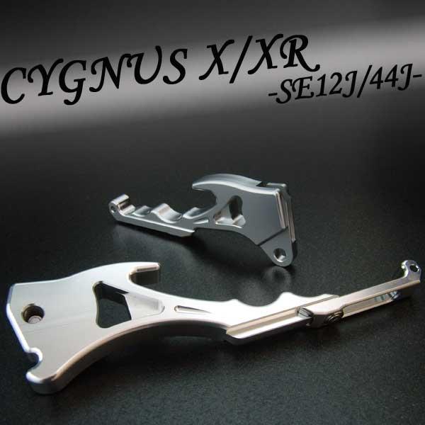 鋁合金切削加工 可調整式煞車拉桿