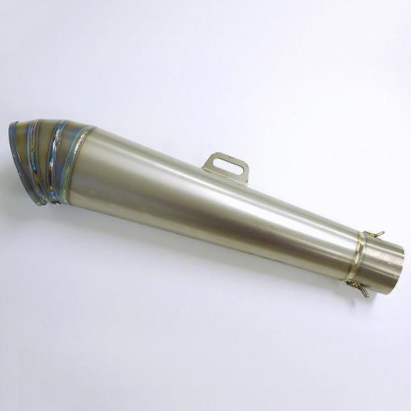 GP Style 消音器