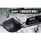 509 Helmet Breath Box (Helmet breath box)