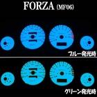 【RISE CORPORATION】EL 冷光儀錶板 FORZA(MF06)用