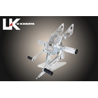 U-KANAYA 6-Position Rear Sets [for ZRX1100:ZRX1200:ZRX1200DAEG]