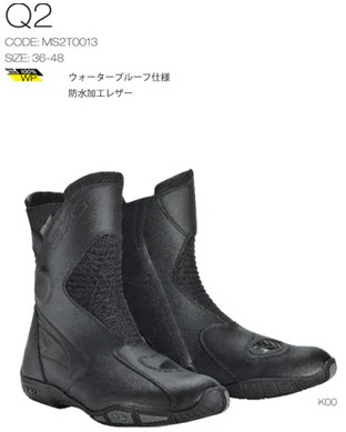 【AXO】旅行車靴「WP Q2」 - 「Webike-摩托百貨」