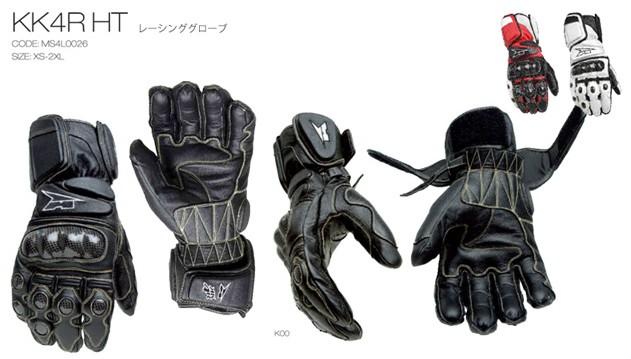 【AXO】競賽手套 「KK4R HT」 - 「Webike-摩托百貨」