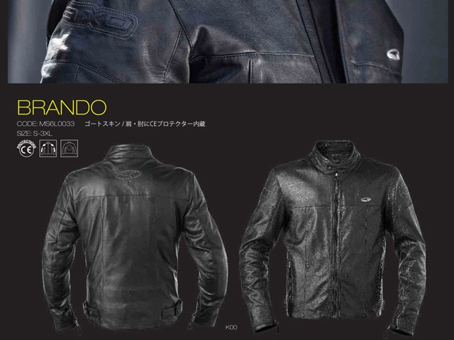 【AXO】皮革外套 「BRANDO」 - 「Webike-摩托百貨」