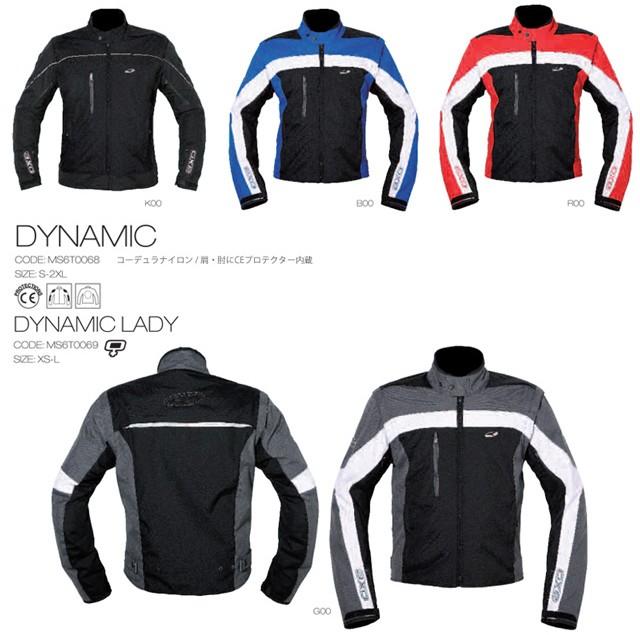 【AXO】女用外套「DYNAMIC」 - 「Webike-摩托百貨」