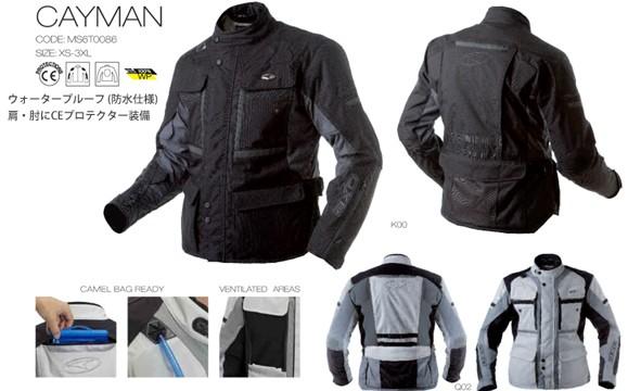 【AXO】防潑水 外套「CAYMAN JACKET」 - 「Webike-摩托百貨」