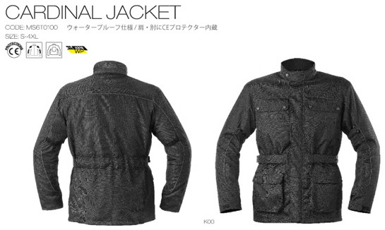 【AXO】防潑水 外套「CARDINAL JACKET」 - 「Webike-摩托百貨」
