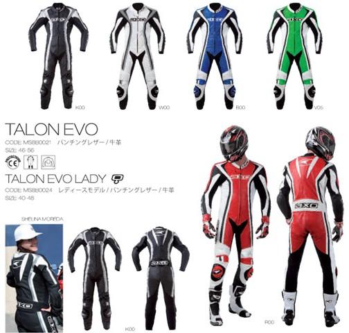 【AXO】賽車服「TALON EVO」 - 「Webike-摩托百貨」