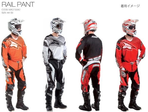 【AXO】越野「RAIL PANTS」 - 「Webike-摩托百貨」