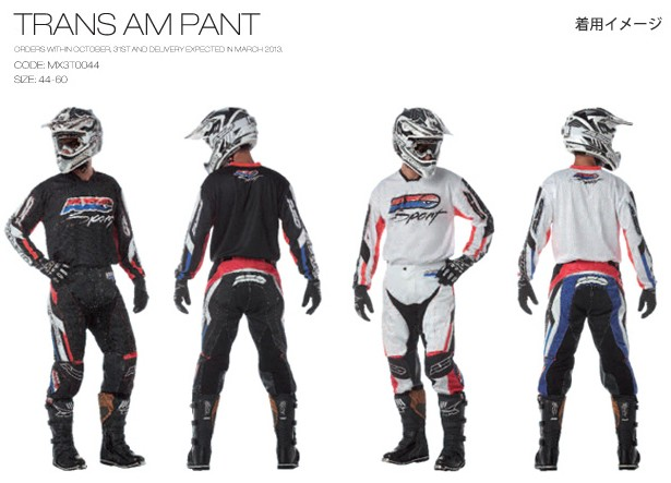 【AXO】越野車褲「TRANS AM PANTS」 - 「Webike-摩托百貨」
