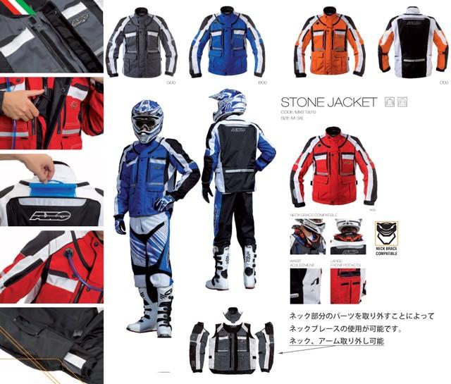 【AXO】越野外套「STONE JACKET」 - 「Webike-摩托百貨」